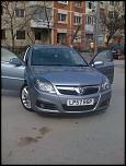 Opel Vectra-1974605_471254309667370_175935060_n-jpg