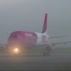 Craiova: Licitația pentru reabilitarea pistei Aeroportului a...
