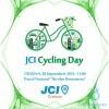 afis cycling GDS