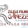zilele-filmului-chinezesc-2014